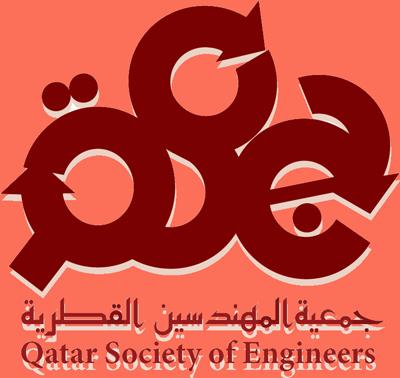جمعية المهندسين القطرية