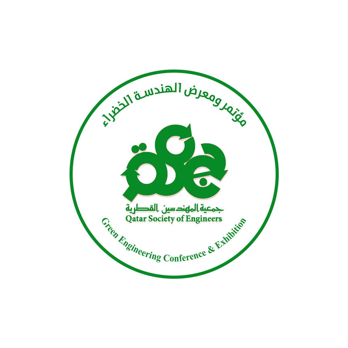 """تحت رعاية وزير الطاقة والصناعة..الجمعية تطلق مؤتمر """"الهندسة الخضراء"""" إبريل المقبل"""