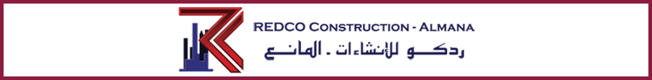 Redco Construction Almana