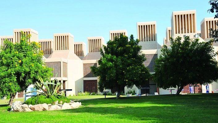 جامعة قطر: حصول برنامج العمارة بكلية الهندسة على الاعتماد الأكاديمي الدولي