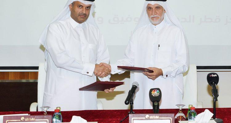 الغرفة وجامعة قطر يوقعان اتفاقية تعاون لتنظيم دورات تدريبية