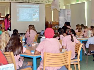 إكسون موبيل قطر تشجع الطالبات على دراسة الهندسة