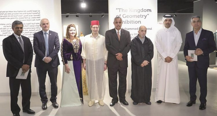 افتتاح معرض «مملكة الهندسة» في «كتارا»