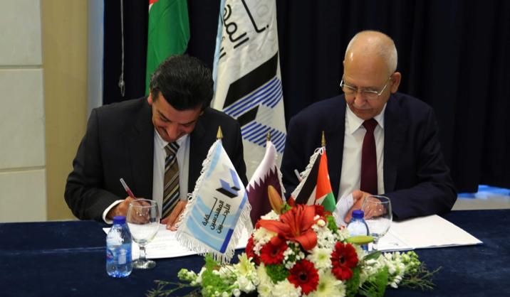 اتفاقية تفاهم لتبادل الخبرات الهندسية بين قطر والأردن