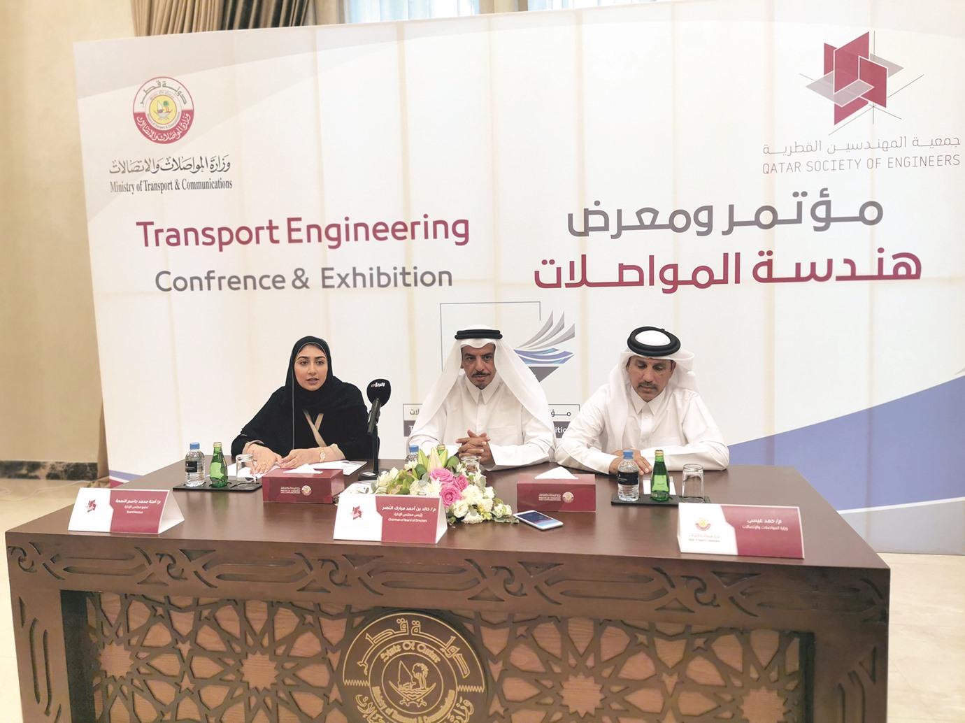 في مارس المقبل بالتعاون مع وزارة المواصلات «المهندسين القطرية» تسلط الضوء على قضايا النقل